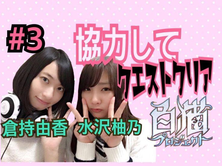 水沢柚乃の画像 p1_34