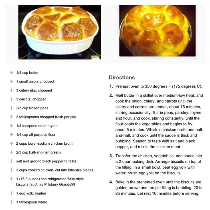 Chicken pot pie with biscuit crust | what's for dinner? | Pinterest