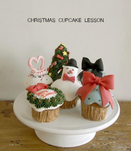 Christmas Ribbon Cupcakes