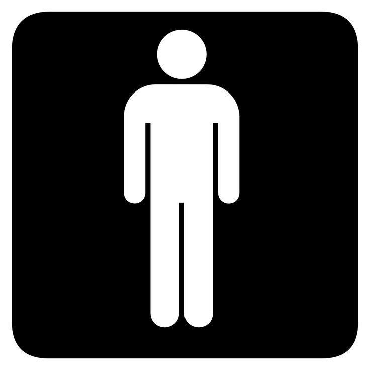 Bathroom Sign Vector Image Review