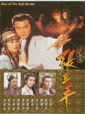 Phim Trương Tam Phong | HTV2