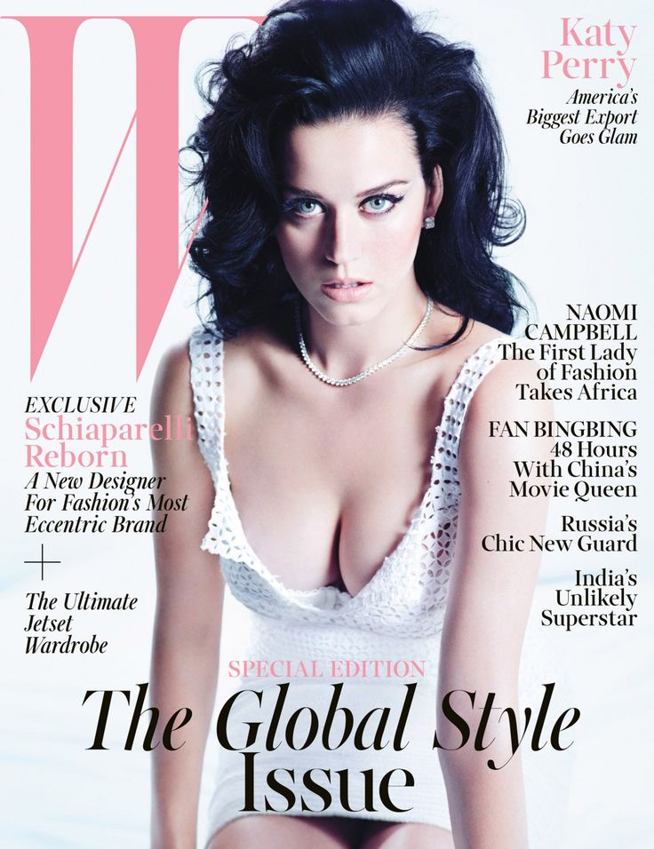 katy perry on the cover of w magazine