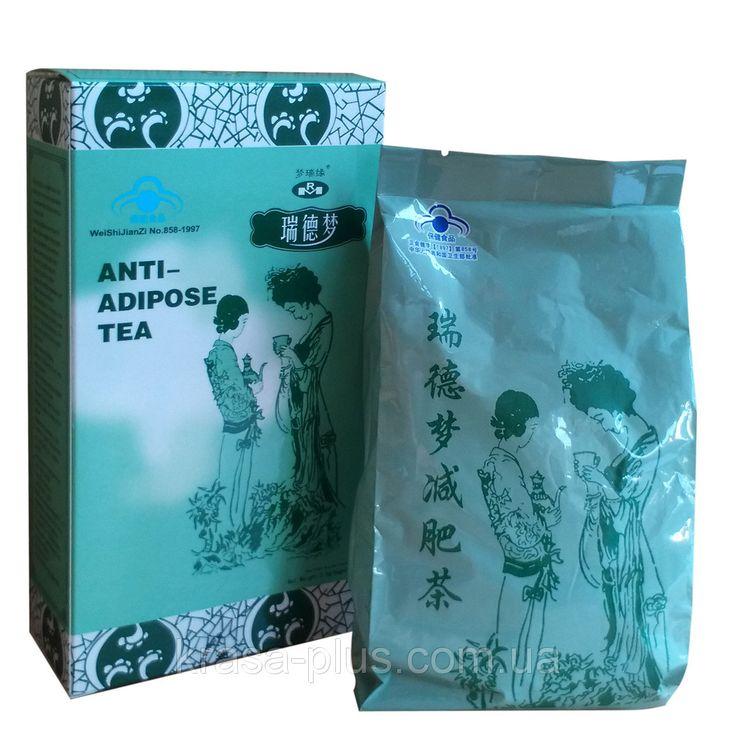 Благодаря послабляющему действию чай эффективно освобождает