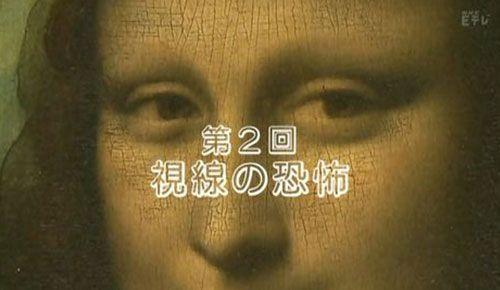 山田賢治の画像 p1_13