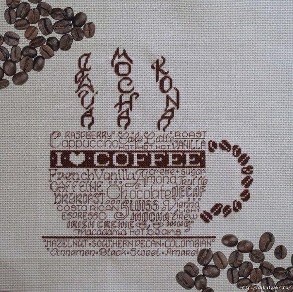 Чашка кофе вышивка схема