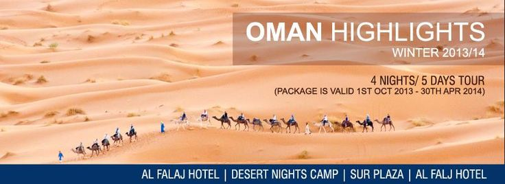 Oman Highlights Package
