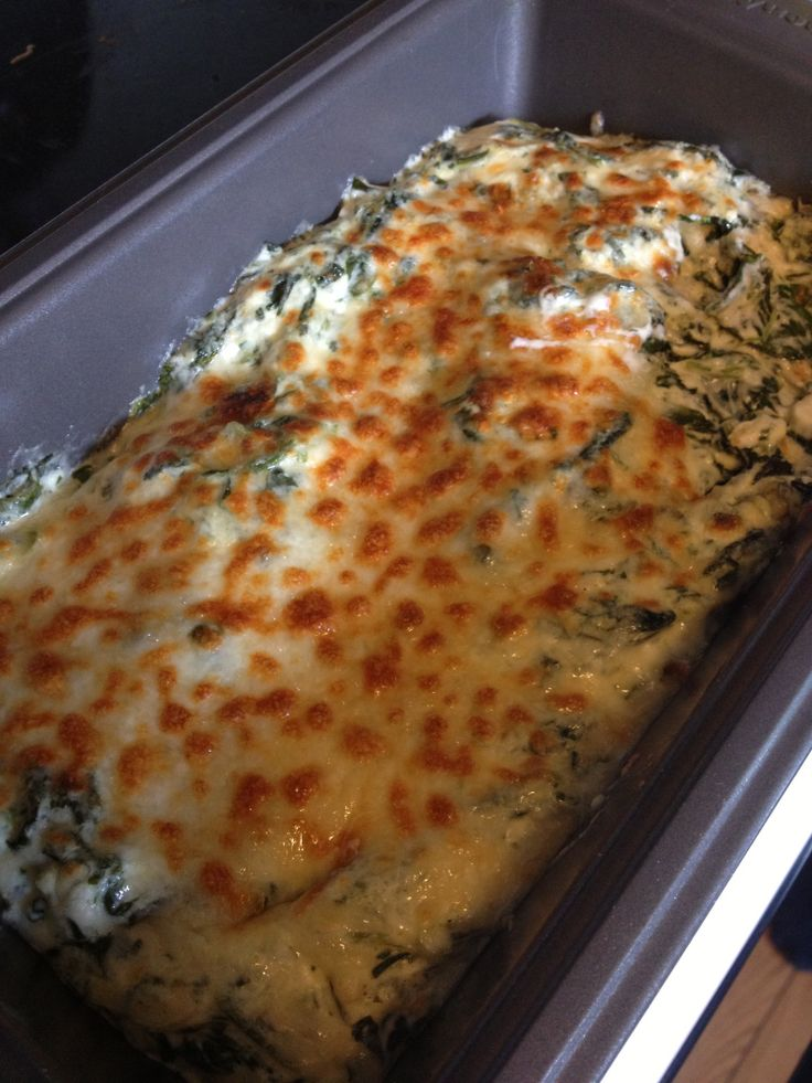 Baked Spinach Dip | Appetizers | Pinterest