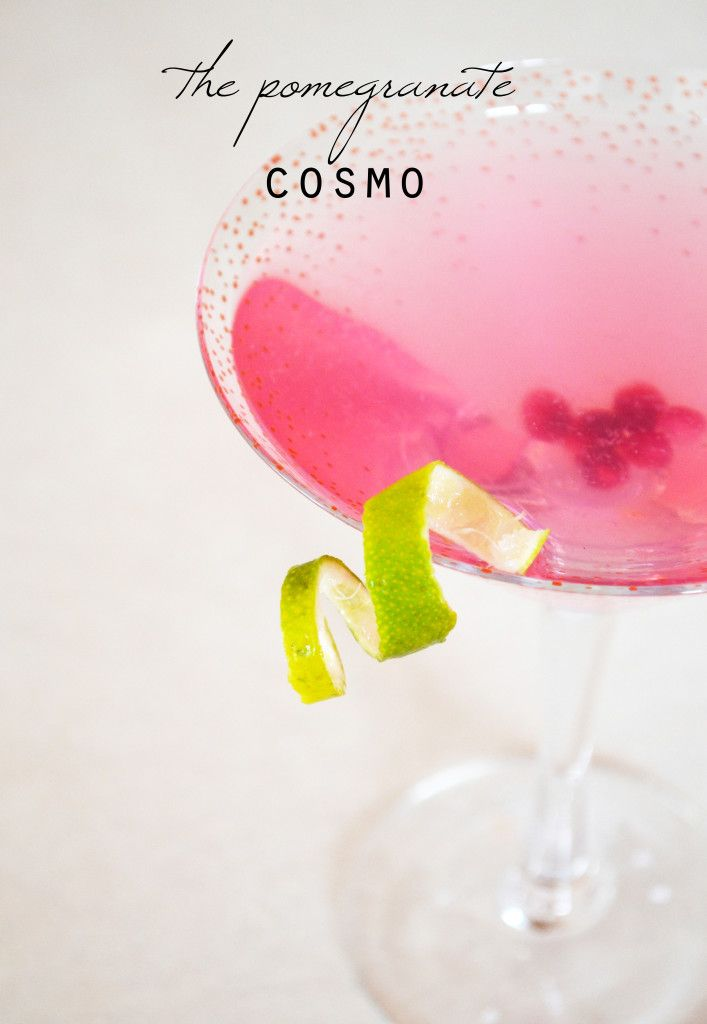 The Pomegranate Cosmo | B L O G | Pinterest