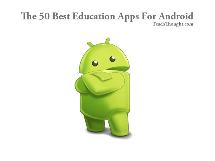 android school locator hcpss
