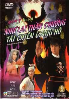 Phim Như Lai Thần Chưởng – 1992
