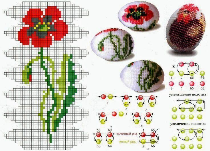 Яйцо из бисера схема плетения