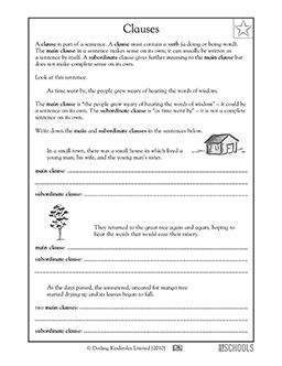 Christmas grammar worksheets 4th grade
