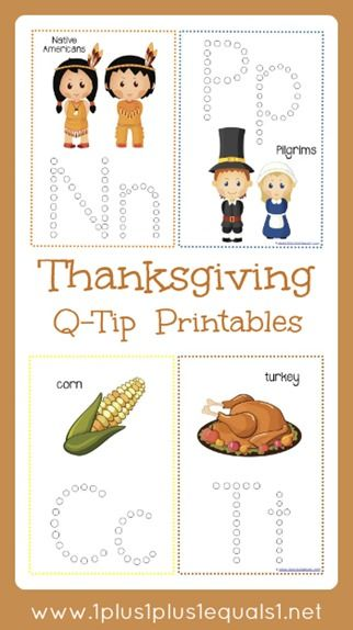 Get out the paint and download these free Thanksgiving q-tip painting printables at 1+1+1=1. Click here to find more free Thanksgiving printables!