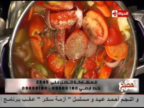 Tomato soup-شوربة الطماطم