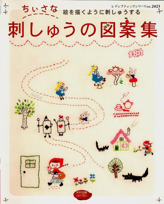 Japanese embroidery book sooo cute pinterest