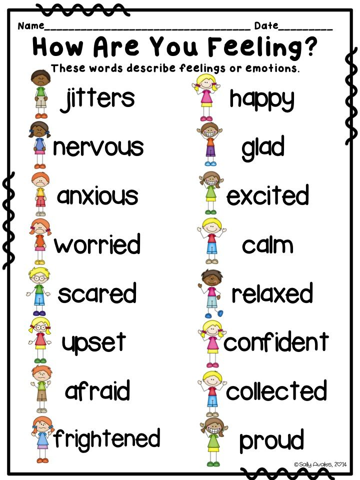 First grade jitters back to school activities common for First day jitters coloring page