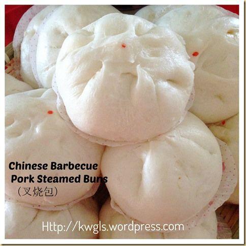 Extra Large Chinese Barbecue Pork Buns–Char Siu Bao (蜜汁叉烧包 ...
