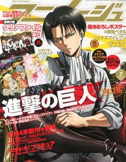 LevisShingeki No Kyojin Levi Manga