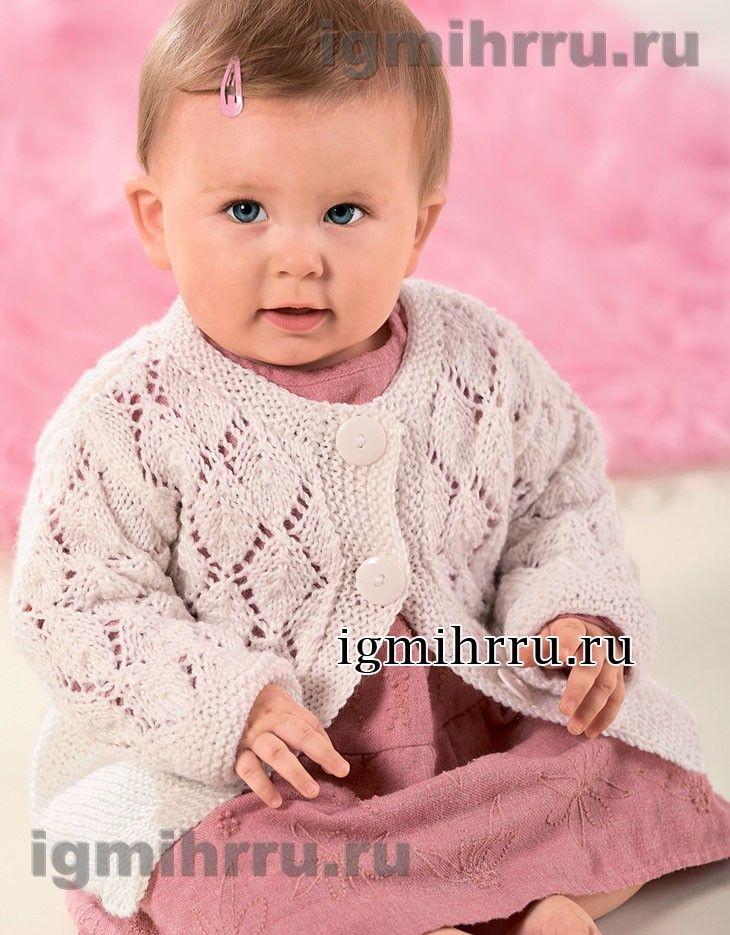 Парижанка ру вязание для малышей 37