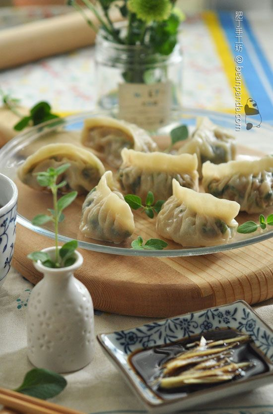 Vegetable Dumplings Recipe — Dishmaps