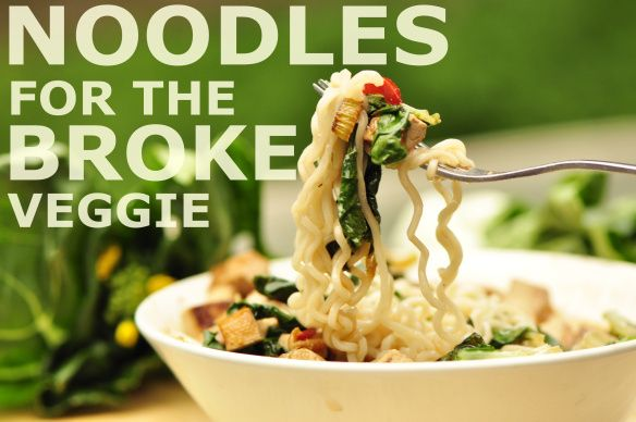 The vegetarian ginger: Bok Choy Ramen Noodles with Marinated Asian ...