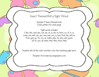 sight activity for word sheets  words kindergarten