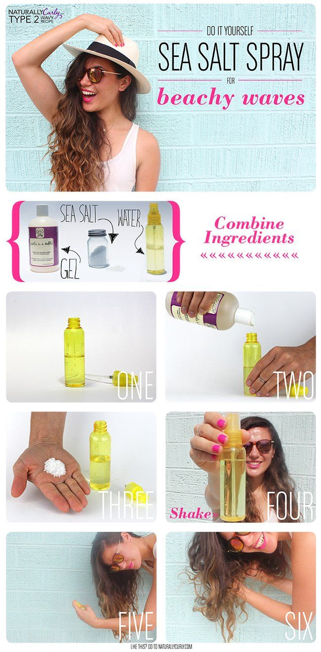 DIY Sea Salt spray for beachy waves  #beachwaves #waves #curly #hair #DIY
