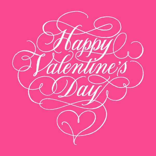 send a valentine's day gift