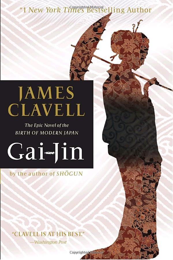 Gai/Jin * Gai Jin - Reality