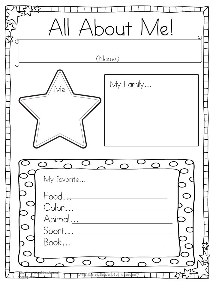 Awesome All About Me Templates Gift - Example Resume Ideas ...