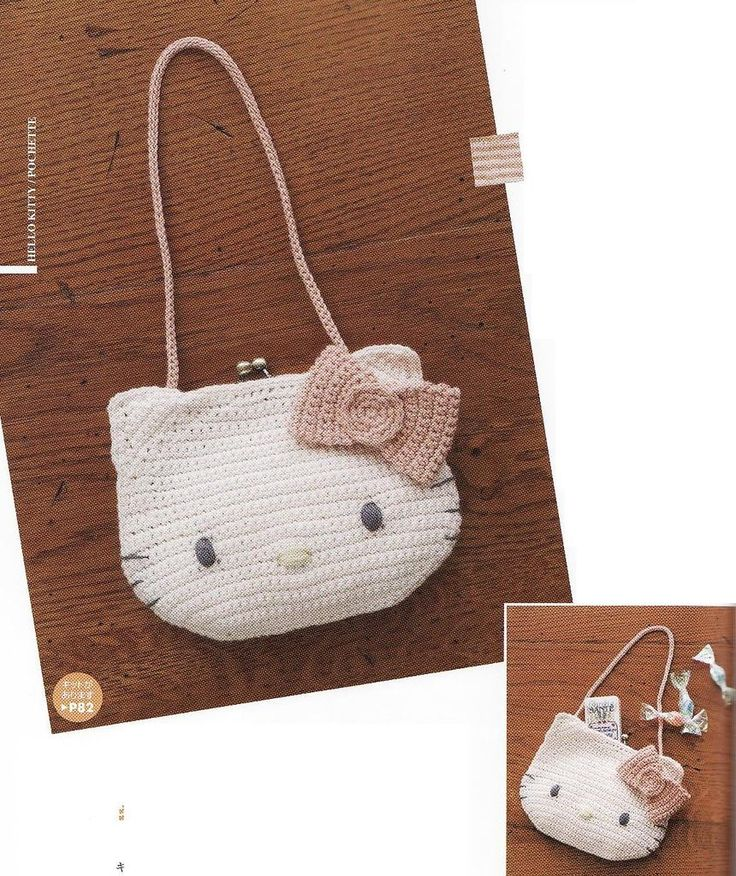 Crochet Purse Patterns Hello Kitty : hello kitty crochet bag Hello Kitty Pinterest