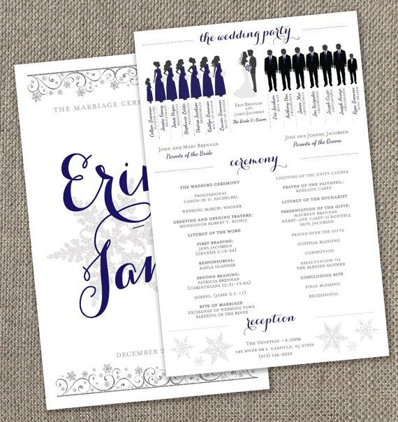Winter Wedding Program With Bridal Party Silhouettes DIGITAL FILE