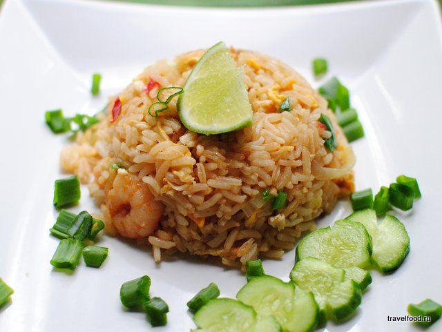 жареный тайский рис с курицей рецепт