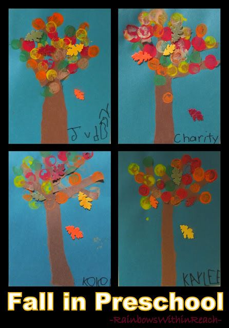 Fall leaf art project in preschool for Fall arts and crafts for preschoolers