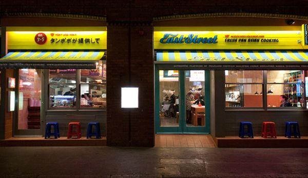 East street asian restaurant london food pinterest for Asian cuisine london