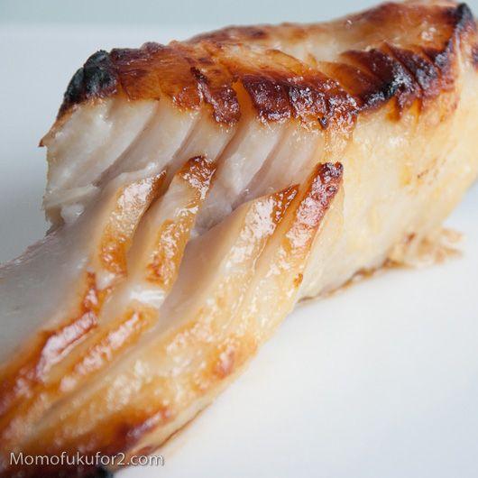 miso marinated fish...yabbies style (SF) so good. i like miso ...