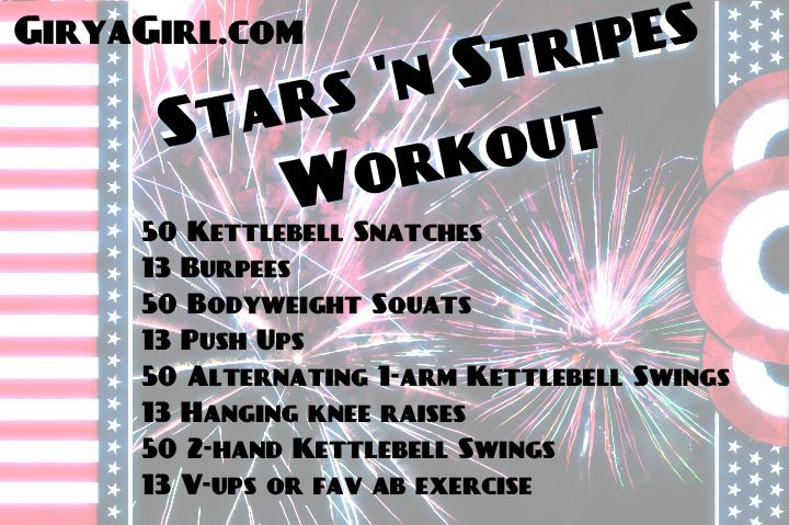 fourth of july workout clothes