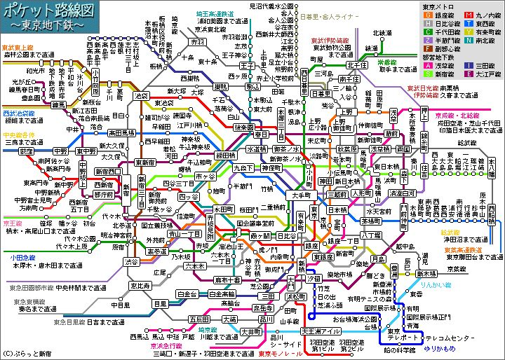 Train Map as well Blank France Map furthermore Tokyo Subway Map ...