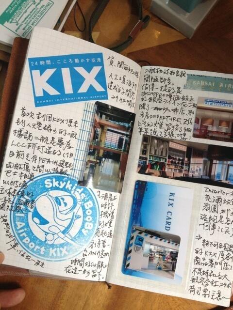 http://www.buitendelijntjesshop.com/c-2123691/midori-traveler-039-s-notebooks/ Midori Traveler's Notebook