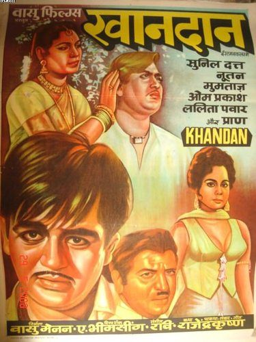 khandan 1965 bollywood posters from 1960s pinterest
