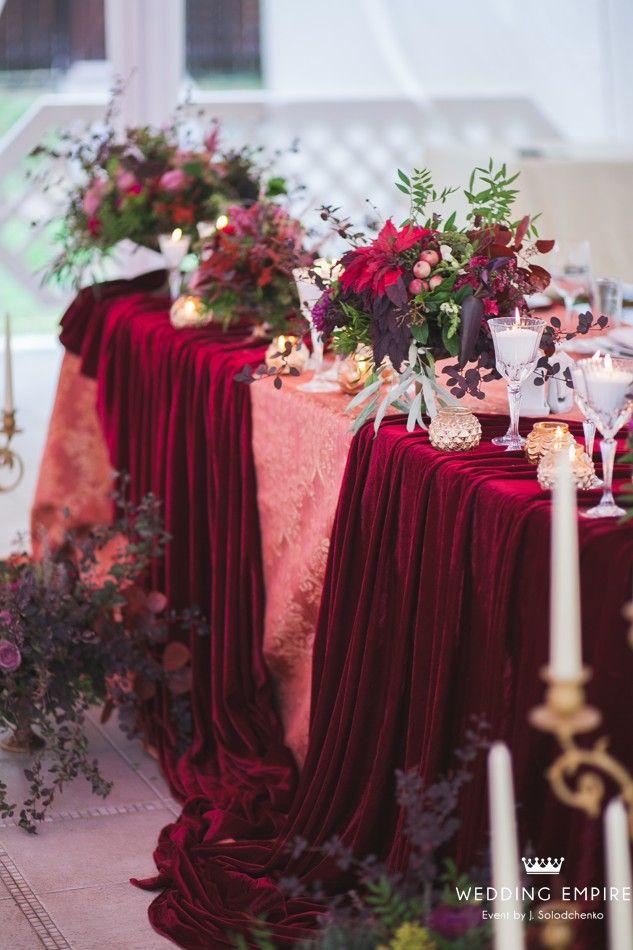 Свадьба в цвете марсала и синего