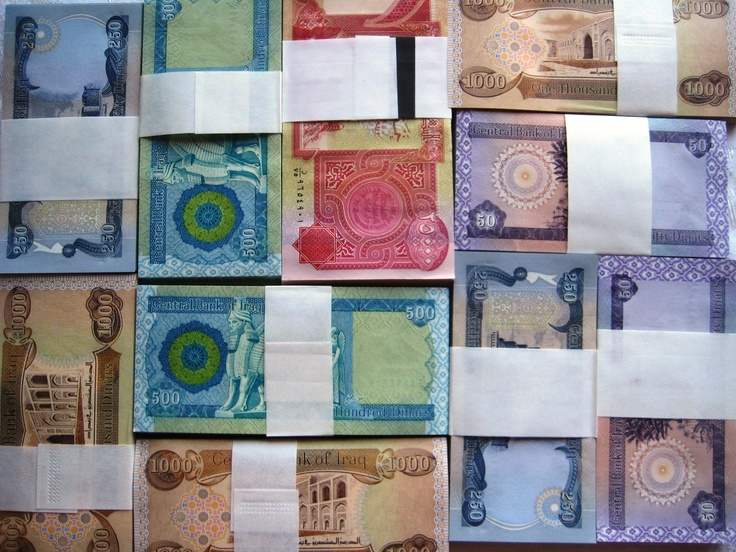 What will the cash in procedure be for the iraqi dinar post revalue