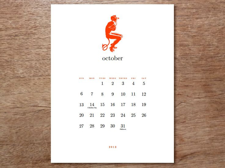 usable calendar template - search results for perpetualcalendar template calendar