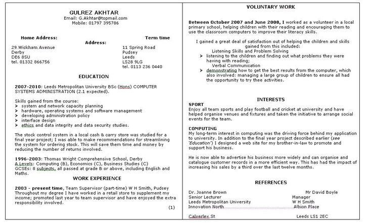 Resume For Freshers Mca