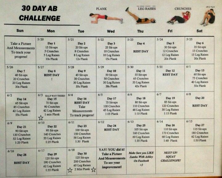 ... workout 2015 calendar printable 828 x 1071 jpeg 216kb 30 day workout
