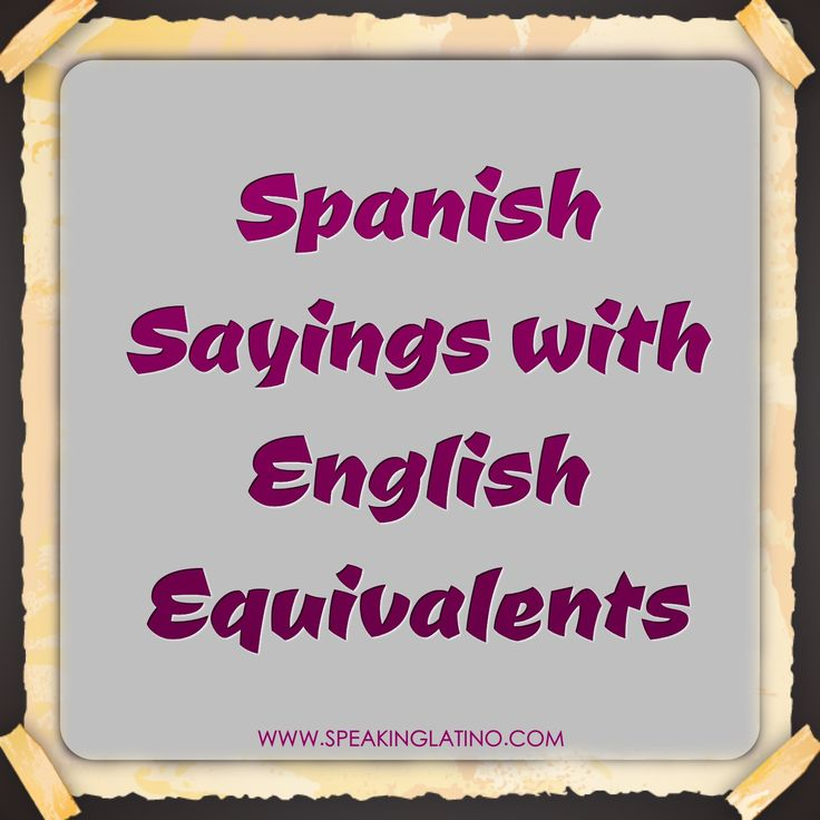 Spanish Friend Quotes With English Translation : Best friend quotes in spanish quotesgram