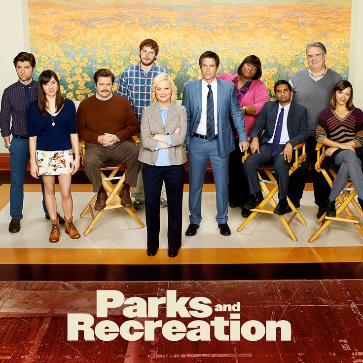 parks and recreation valentine's day dance