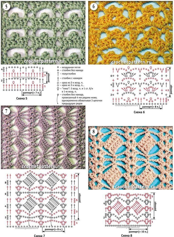 Вязание крючком образцы узоров схемы 40