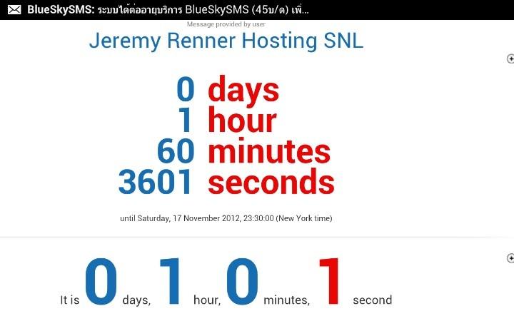 ARE YOU READY? | Jerem...