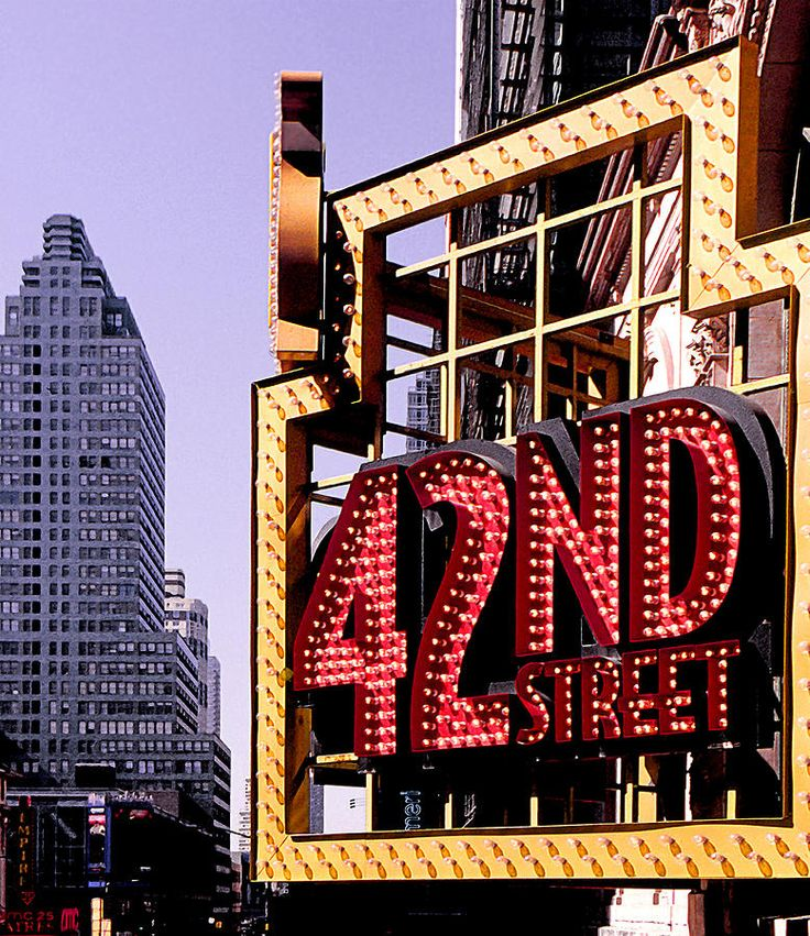42nd street new york city print by linda parker for Rent new york city